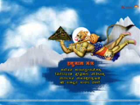 SHRI HANUMAN CHALISA BY MAHENDRA KAPOOR