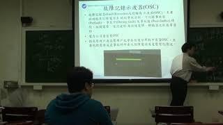 故障記錄示波器(OSC) 16-1 | 柯佾寬 老師