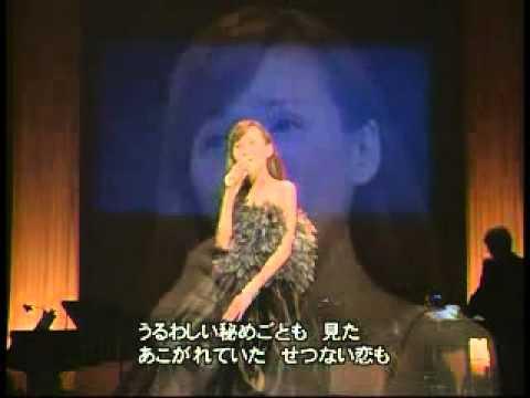 Minako Honda  本田美奈子.  Tema d'Amore From Nuovo Cinema Paradiso