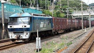 2019/09/05 JR貨物 5075レ EF210-139 & 5052レ EF210-129 東戸塚駅 | JR Freight: Cargo Trains at Higashi-Totsuka