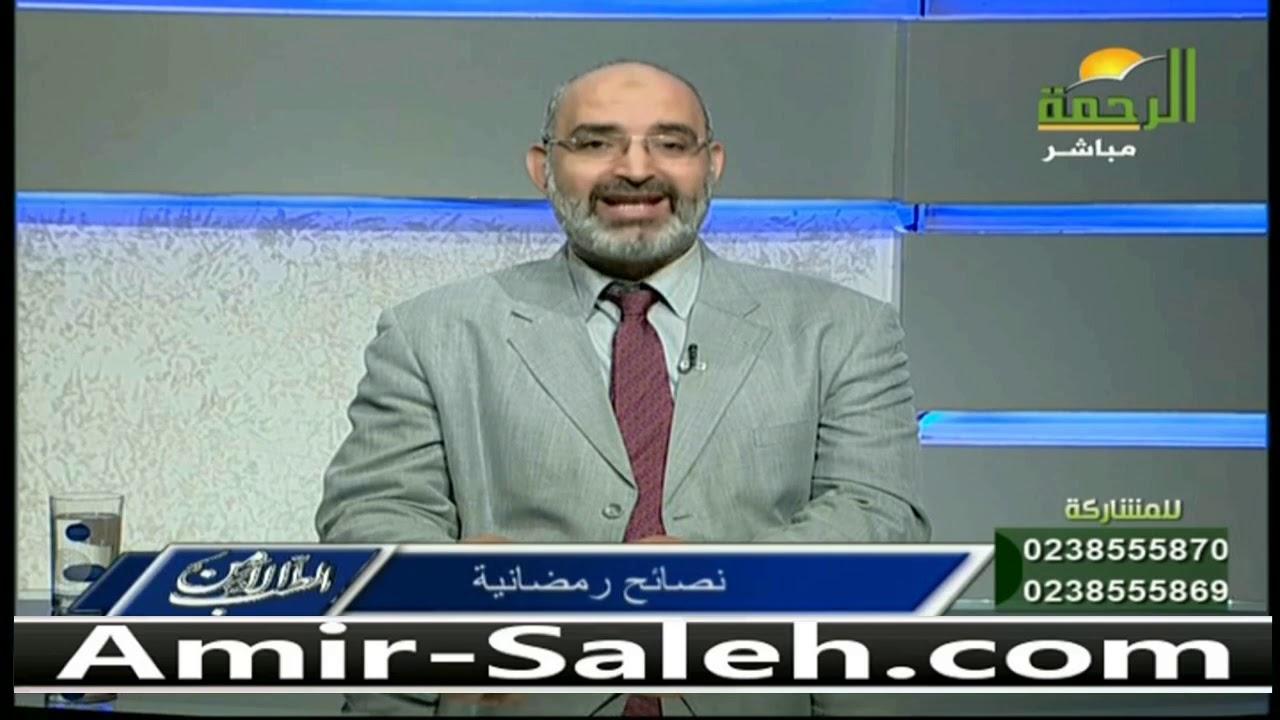 علاج النخالة الحزازية | الدكتور أمير صالح