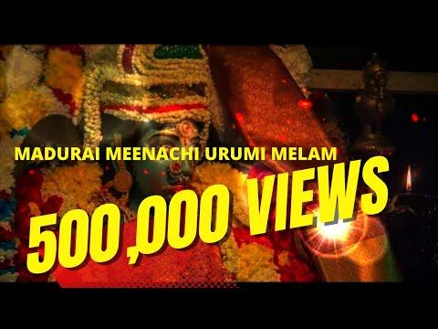 Official Madurai Meenachi Urumi Melam Varam Kudatha Sentul Kaliamma Video Song 2017 (2)