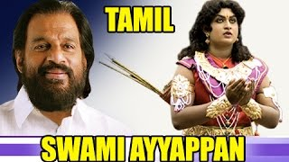 Swamy Ayyappan | History Of God Ayyappa In Tamil | Ayyappan Songs By Yesudas