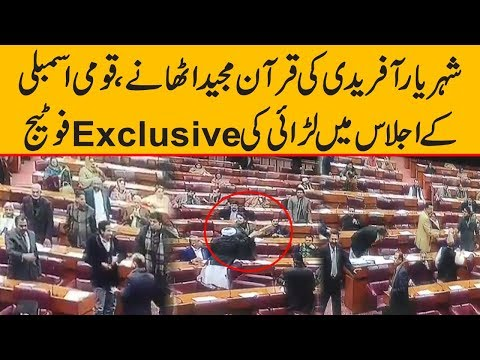 "Shehyar Afridi holds ""Quran Majeed"" on floor of the National Assembly"