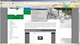 как вставить видео в статью Joomla(, 2010-12-25T15:25:57.000Z)