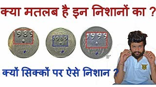 MINT MARK SYMBOL ON INDIAN COINS | HOW TO IDENTIFY VALUE OF OLD COINS CoinMan Official News
