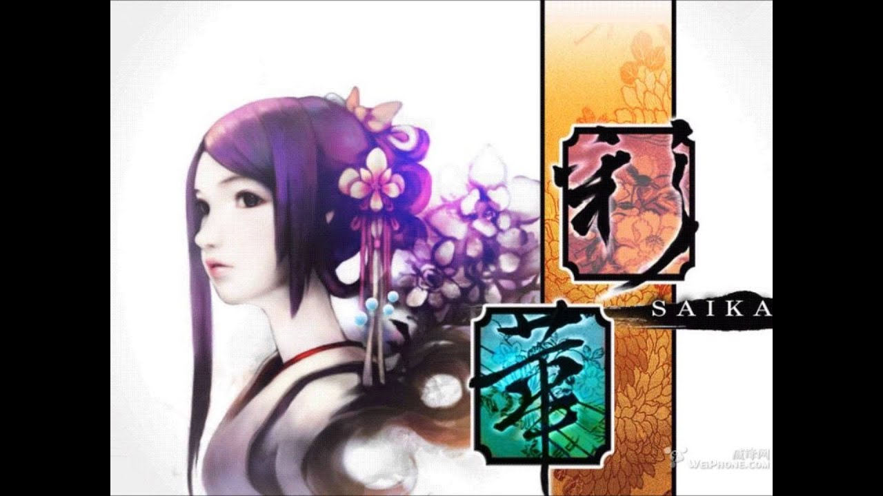15  Her Pain   Sachiko Shippuden (Naruto FanFic)