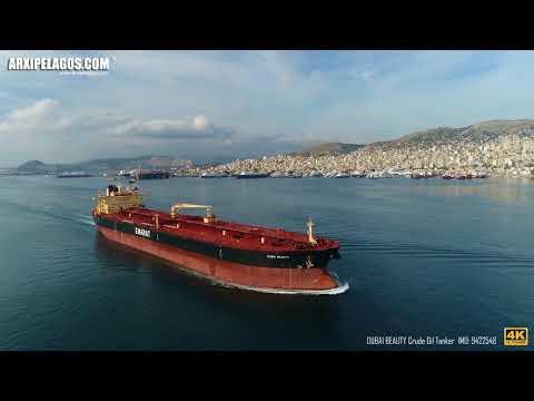 DUBAI BEAUTY - Crude Oil Tanker  IMO 9422548 (AERIAL DRONE VIDEO)