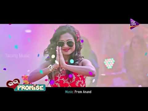 Saira Saira -Dilbole Ora Ora -LOVE PROMISE Odia new Movie official HD Video 2018