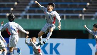 第39回全日本少年サッカー大会 決勝  レジスタFCvs鹿島アントラーズ