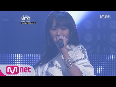 [STAR ZOOM IN] Gripping Stage, Sistar19 'Gone Not Around Any Longer' 160617 EP.102