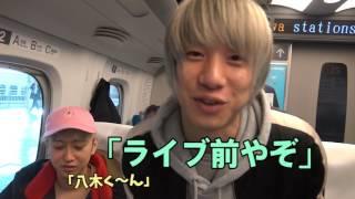 長らくご無沙汰のKEYTALK TV!4thフルアルバム「PARADISE」発売記念!と...