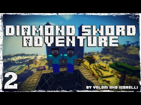 Смотреть прохождение игры [Coop] Minecraft Diamond Sword Adventure. #2: Тайны пирамиды. (1/2)