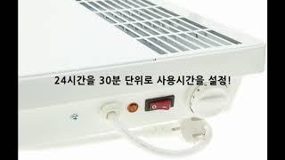 벽걸이형 전기방열기 전기컨벡터 대원아이게(DW-AEG)