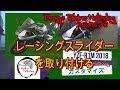 【モトブログ】レーシングスライダーを付ける YZF-R1M2018【カスタマイズ #2】
