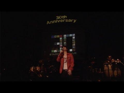 作詞・作曲:根本要 『「STARDUST REVUE 30th Anniversary Tour「30年30曲(リクエスト付)」』より 2012年7月25日発売 TEBI-60220~1 ¥6000(税込)/DVD(2枚組).