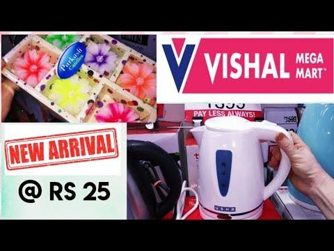 Vishal Mega Mart New Arrival Tour   Home & Kitchen Items Starring @ Rs 19✌  #indianmomsworld #vlog