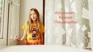 Клип на песню Бьянки