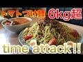 【大食い】つけ麺(6kg over) タイムアタック‼️【MAX鈴木】【マックス鈴木】