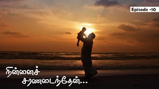 Kaal Kattu   Tamil Web Series   Episode 10   Ninnai Saran Adainthen   Black Pasanga