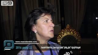مصر العربية   السياحة الأردنية: