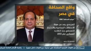 إخضاع السلطة الرابعة في مصر