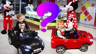Kids Ride on Cars and more Family Fun Activities with Tim and Essy Show