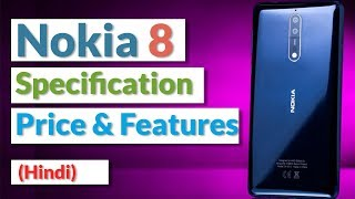 Nokia 8 Price Specification, Price and Features -  Hindi