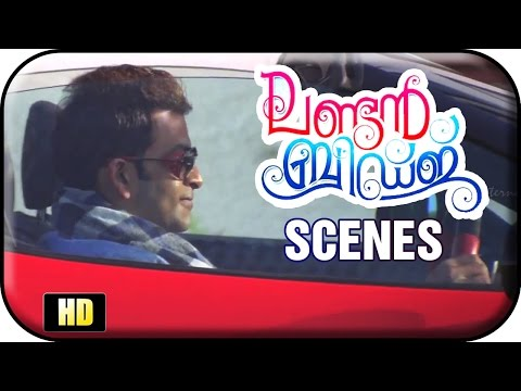 London Bridge Malayalam Movie | Scenes | Prithviraj Intro Scene | Andrea | Nanditha Raj