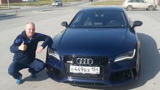 3,1 с. до 100 км/ч. Audi RS7 730 л.с. FastTest