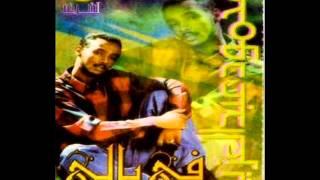 محمود عبد العزيز ألبوم في بالي كامل