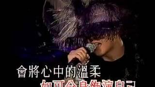Repeat youtube video 陳奕迅 一生中最愛