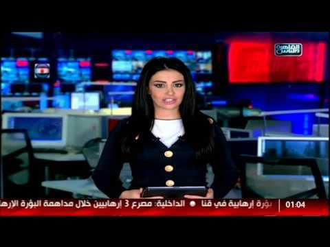 نشرة أخبار الواحدة صباحا من القاهرة والناس 10 أغسطس
