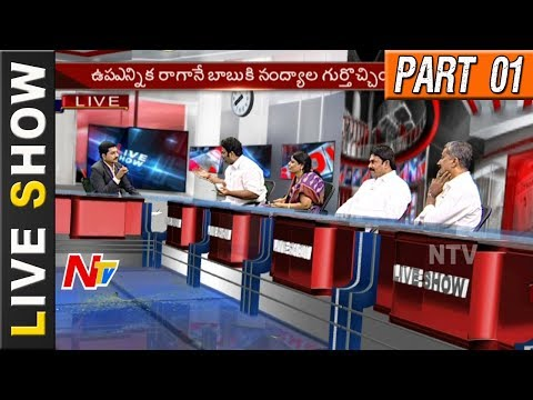 Thumbnail: Why TDP and YSRCP Showing Keen Interest on Nandyal Elections? || Live Show 01 || NTV