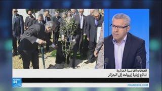 العلاقات الفرنسية الجزائرية: نتائج زيارة إيرولت إلى الجزائر