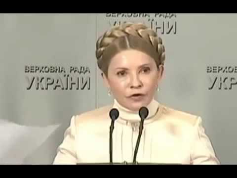 тимошенко сегодня фото
