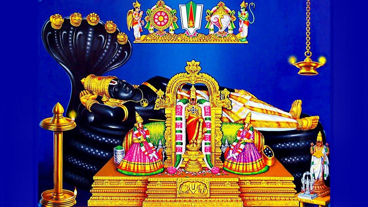 Lakshmi Narayana Hrudayam Stotram Pdf