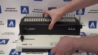 Біндер bindMark BM-12