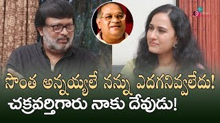 Music Director Chakravarthi Garu Is My God  Says Music Director Koti | Music Director Koti Interview
