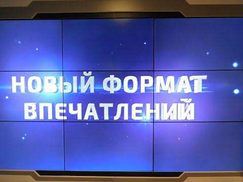 Квартиры в Новой Усмани - купите квартиру в новостройке от