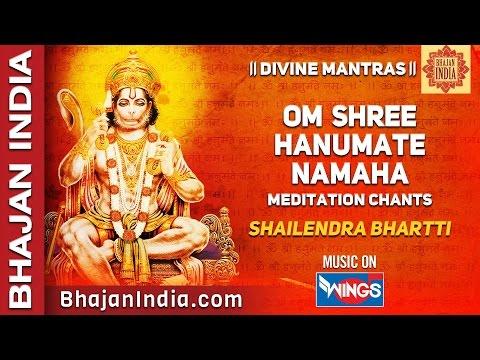Om Shree Hanumate Namah - Hanuman Prayer Chant Mantra for Meditation - Hanuman Jayanti Special