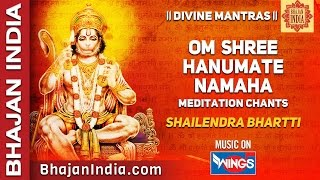 Om Shree Hanumate Namah - Hanuman Prayer Chant Mantra for Meditation relaxing Music on Bhajan India