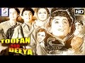 Toofan Aur Deeya Hindi Full Classic Movie l Satish Vyas, Nanda, Rajendra Kumar 1956