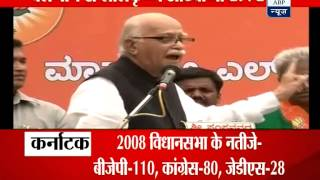 Advani campaigns in Belgaum district of Karnataka