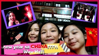 Our Chinese New Year Celebration   Trip to CHINA in New Years Eve!!?   Aurea & Alexa