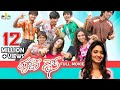 Happy Days | Telugu Latest Full Movies | Varun Sandesh, Tamannah, Nikhil video