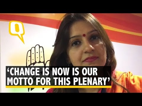 'Change is Now' is the motto of Congress Plenary: Priyanka Chaturvedi, Congress Spokesperson