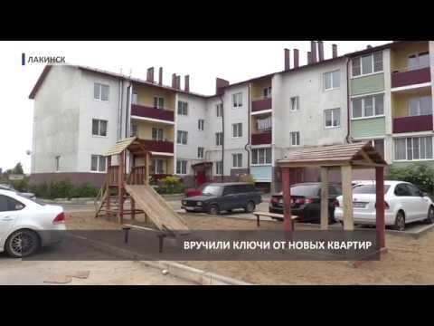 2017 10 02 HD Вручение ключей в Лакинске