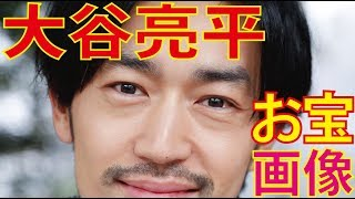 「逃げ恥」俳優・大谷亮平 https://www.youtube.com/watch?v=kNobidNpy2...