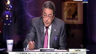 اخر النهار - نائب رئيس تحرير جريدة الوفد  : رجل بالشيخ زايد مستولي على الرمال